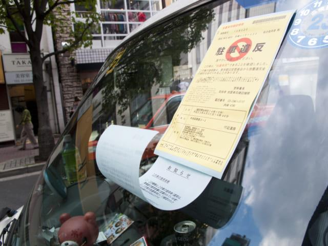 駐車違反ステッカー