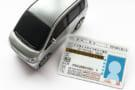 運転免許証の紛失!なくしたら悪用?再発行・再交付しよう