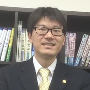 弁護士 田奥 明生
