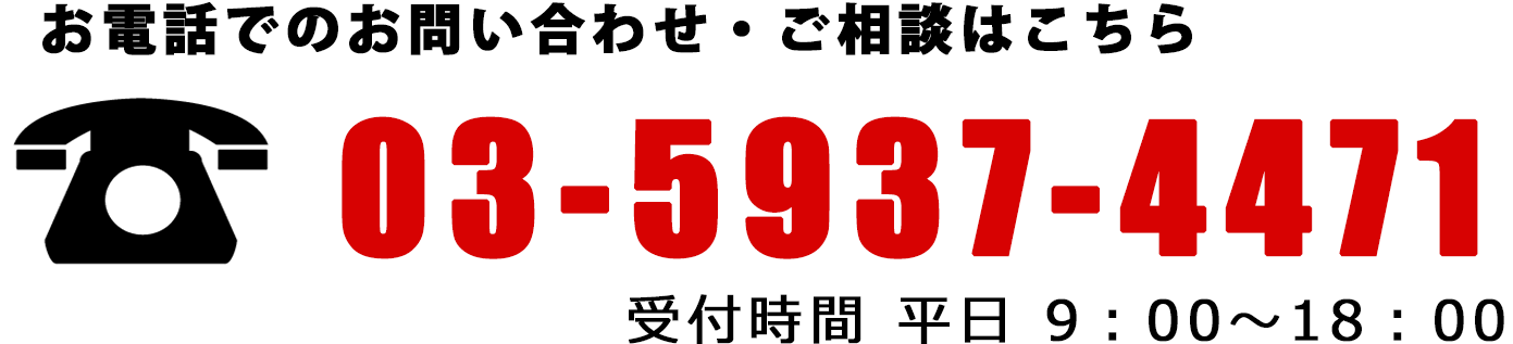 toiawase02