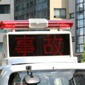 交通事故現場 電光サイン