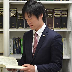 法律事務所 横濱アカデミア