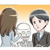 弁護士法人中島総合法律事務所2