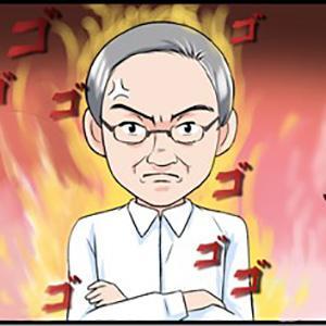 弁護士法人中島総合法律事務所