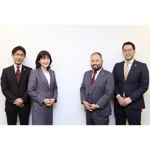 弁護士法人 翠