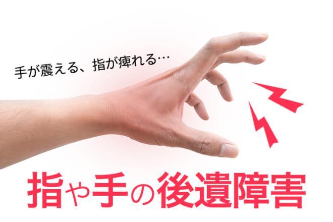 手 の 震え 動悸 あれ? 何でだろう勝手にきた「手の震え」が伝える病気の前兆