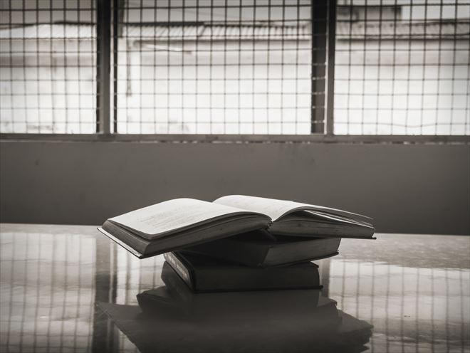 禁錮刑と懲役の違い